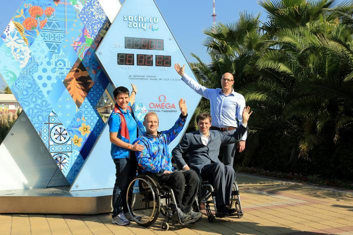 Sochi 2014 Puts Accessibility on the Map to Mark 500 Days to Go to Paralympic Games 24 October 2012. (Photo credit: Sochi 2014)
