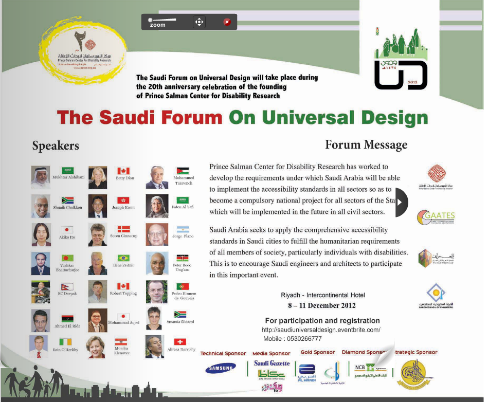 The Saudi Forum on Universal Design