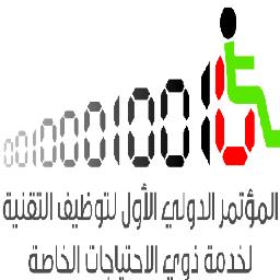 ICTHP2013 logo