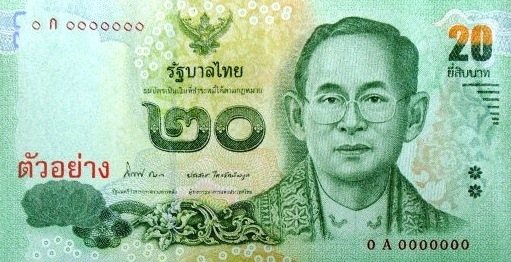 New 20 Baht Banknote with Braille. (Photo credit: Bank of Thailand)