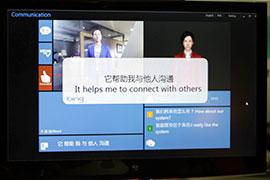 Kinect Sign Language Translator user interface. Photo: Microsoft