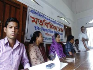 Advocacy Meeting with Sayedpur Union Parished