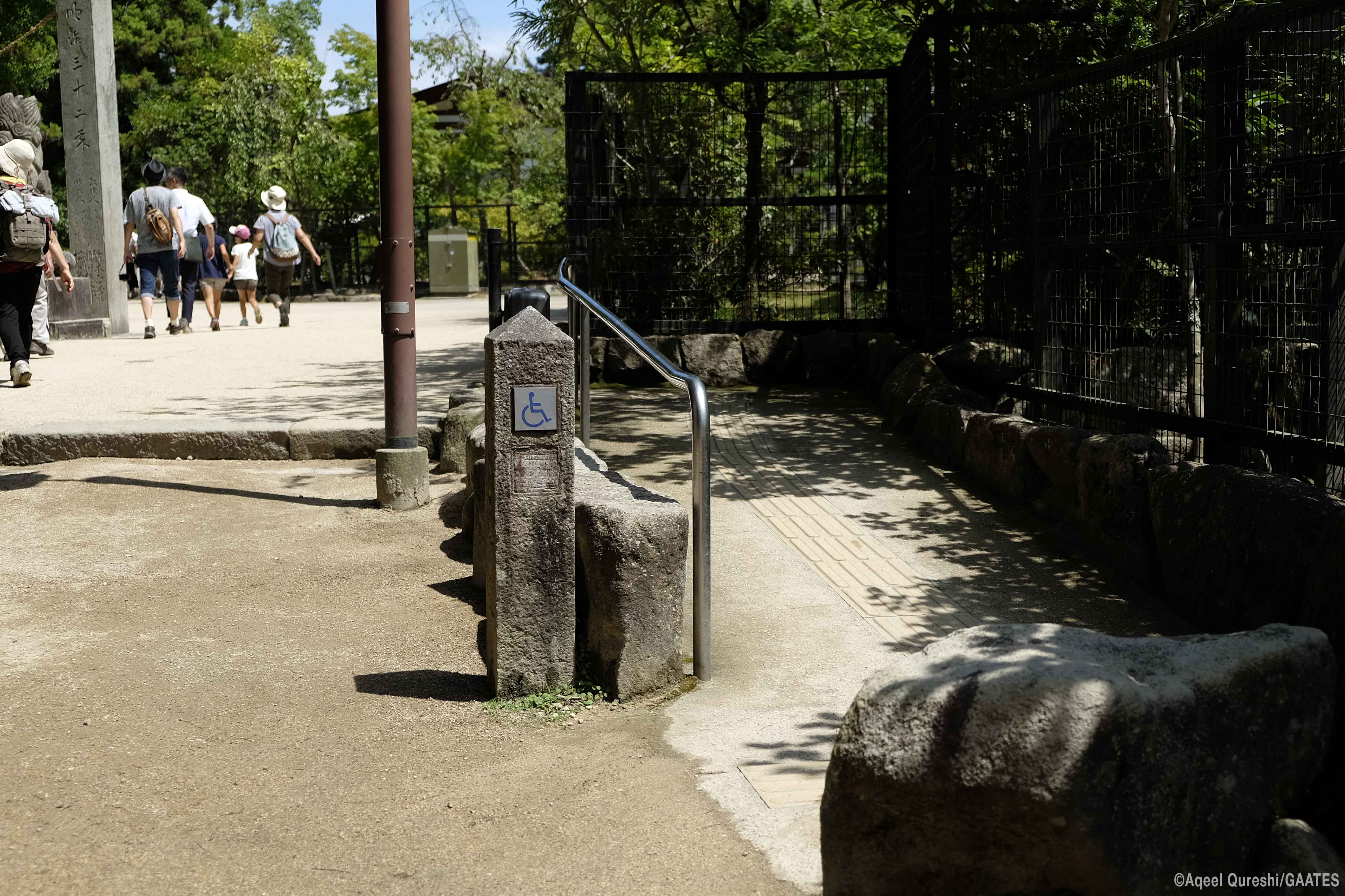 Ramp at Miyajima