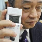 A man holds a Geiger Fuk