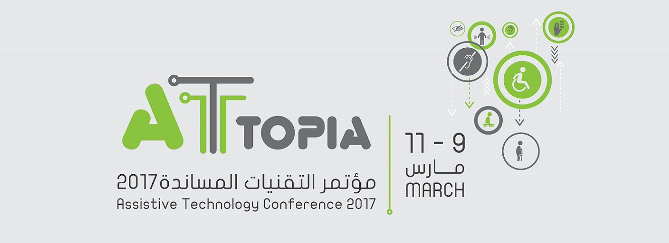 Assistive Technology Conference AT TOPIA 2017 Banner