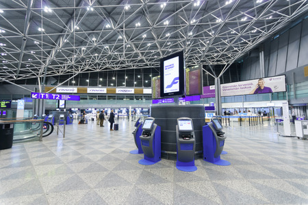 self check-in kiosks in airport