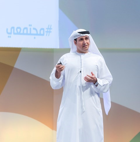 Photo of Dr Salem A. Alshafiei presenting on stage