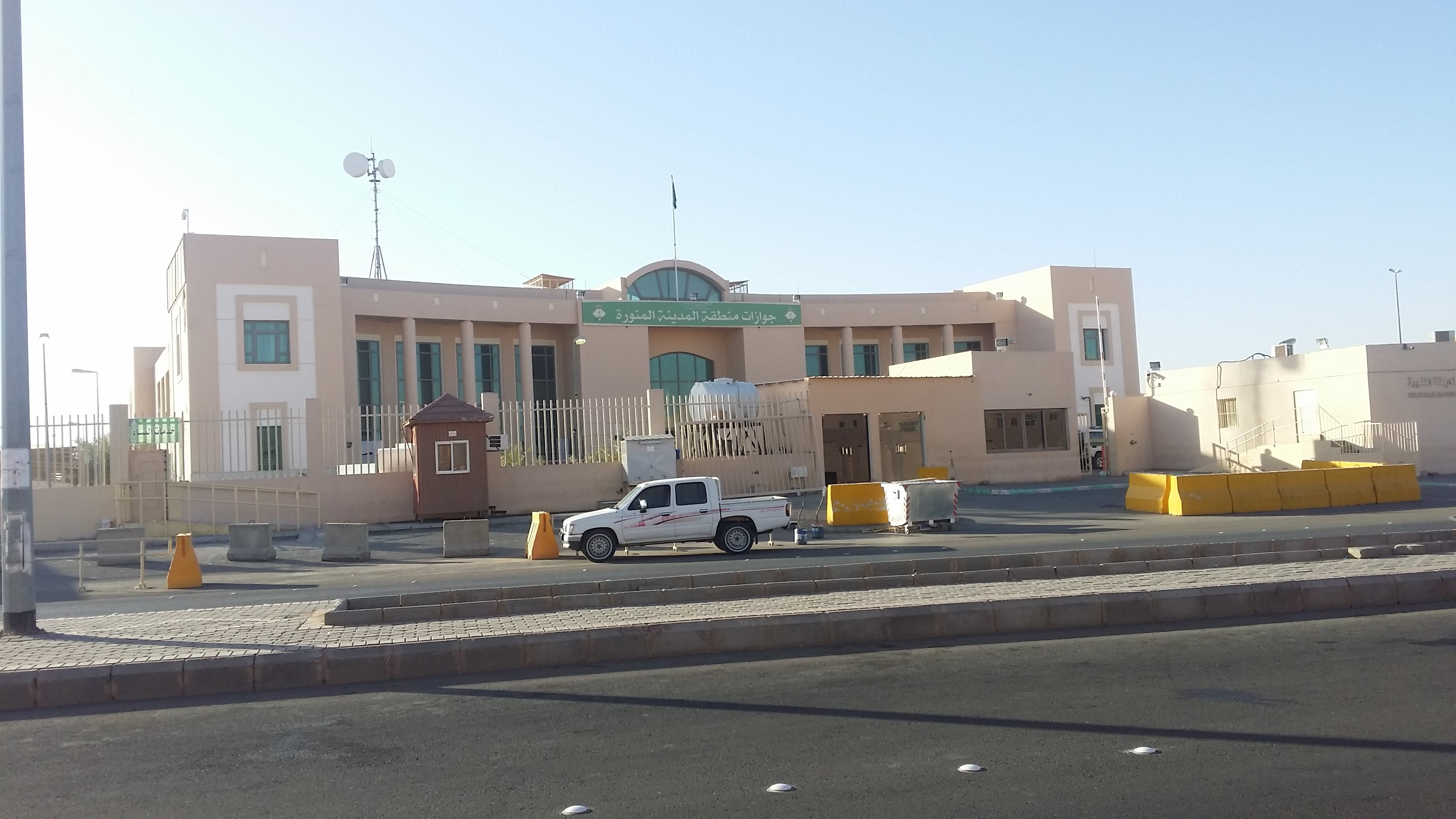 View of the front of General Administration of Passports Department building, located in Medina in the Kingdom of Saudi Arabia