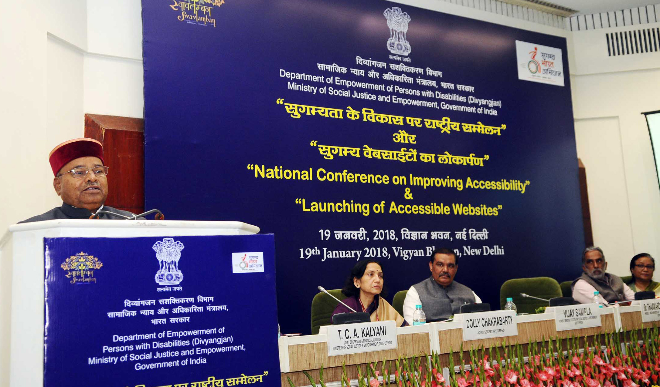 The Union Minister for Social Justice and Empowerment, Shri Thaawar Chand Gehlot addressing at the inauguration of the 'National Conference on Improving Accessibility', organised by the Department of Empowerment of Persons with Disabilities (Divyangjan), in New Delhi on January 19, 2018. The Ministers of State for Social Justice & Empowerment, Shri Vijay Sampla and Shri Krishan Pal are also pictured.