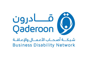 Qaderoon Logo