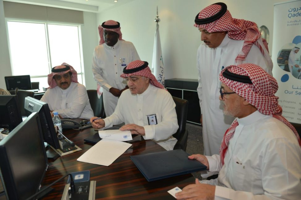 Qaderoon Network sign an MoU with Jeddah Municipality