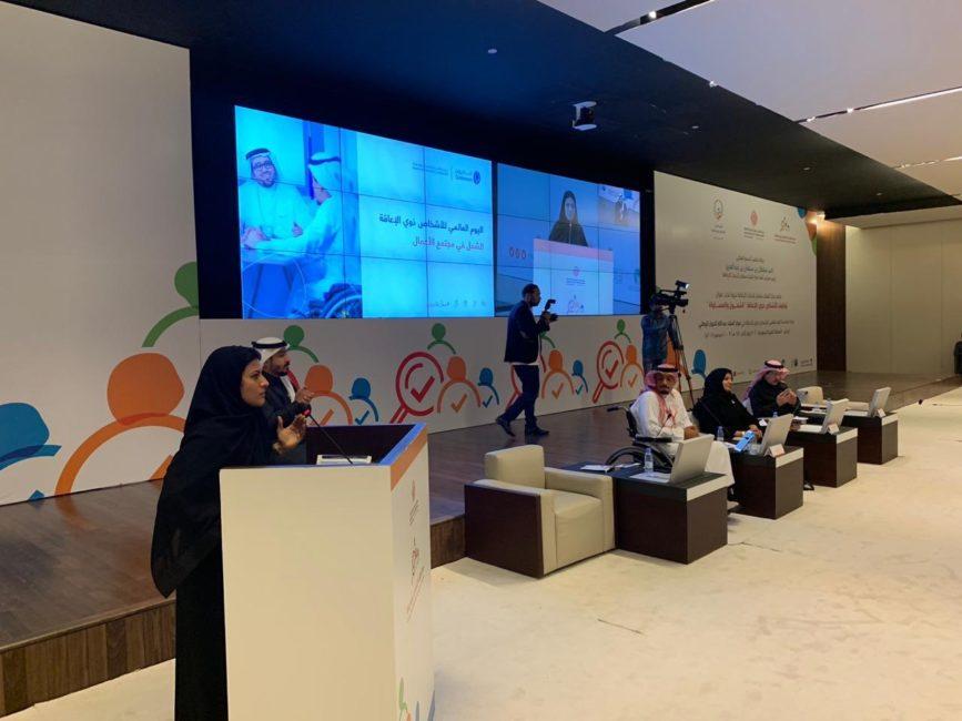 Qaderoon speaking at the Symposium