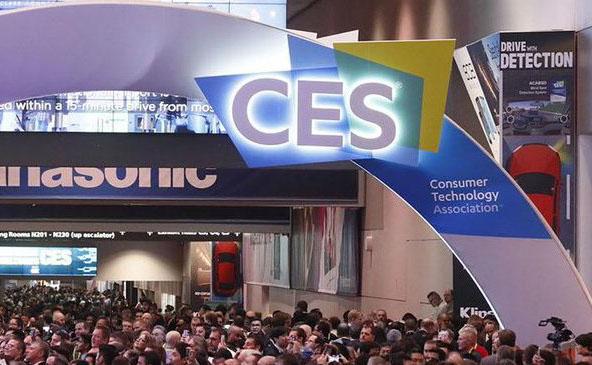 CES Exhibition