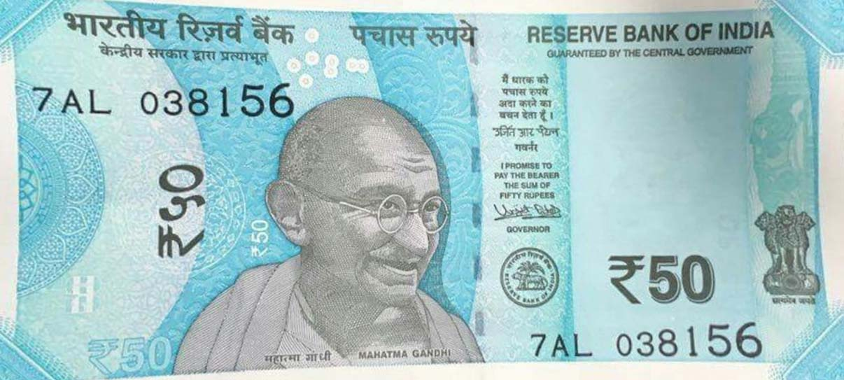 Rs 50 note