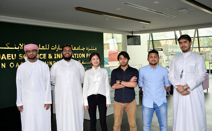 Group photo of UAEU students